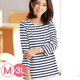 日本Portcros 預購-微甜波形下擺七分袖上衣(共六色/M-3L)