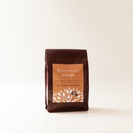 【亞格 福爾摩沙農場】屢獲大獎 巴西 培雷拉精品莊園 蜜處理咖啡豆,中烘焙 1磅