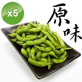 神農良食 神農獎毛豆-原味5包組 (400g/包)