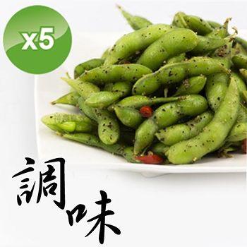 神農良食 神農獎毛豆-調味5包組 (400g/包)