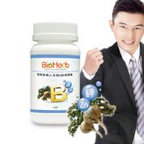 【碧荷柏】蠻哥鋅男人天然B群素膠囊(30顆/瓶) x1瓶