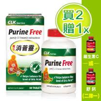 台灣生產製造 CLK健生 消普靈11種植物精華錠(口含錠) 60錠裝