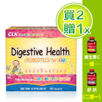 台灣生產製造 CLK健生 兒童益生菌 60包裝
