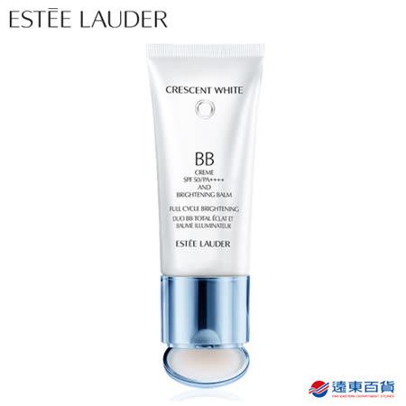Estee Lauder 雅詩蘭黛 極淨光透白升級BB霜SPF50/PA++++ 30ml