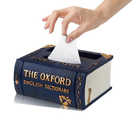 PUSH! 居家生活用品 書卷風 紙巾盒 面紙盒 衛生紙抽取多功能收納盒大號I03-1