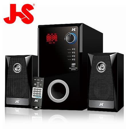 JS 淇譽電子 水瓶座 2.1聲道木質三件式FM音響/藍牙喇叭(JY3302)
