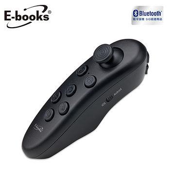E-books藍牙VR多功能遊戲搖桿V2