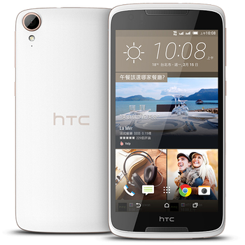 HTC Desire 828 (2G/16G)5.5吋八核心智慧型手機-贈四角強化空壓殼+多國專利抗藍光鋼保+手機/平板支架+韓版收納包