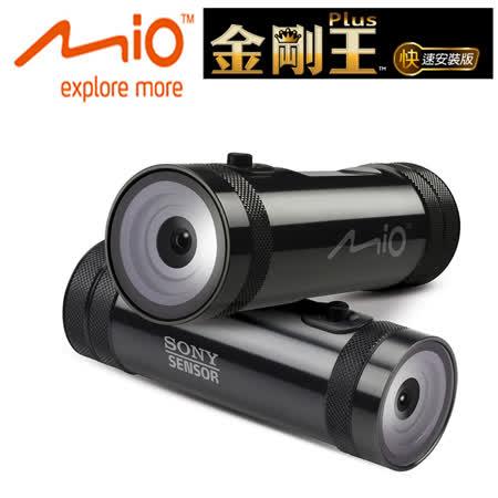 Mio MiVue™ M555 金剛王Plus機車專用SONY感光元件行車記錄器(快速安裝版)+16G卡+主機保護套+銀幕拭淨布