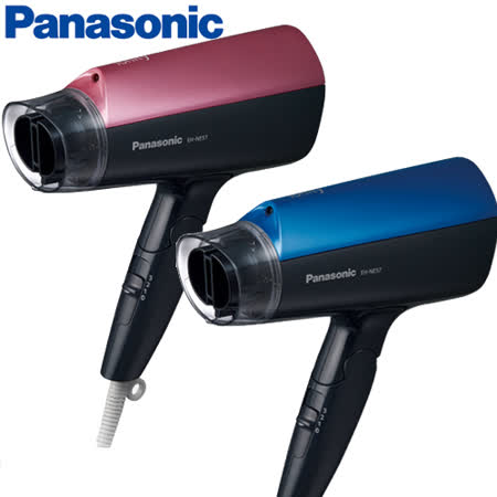 【國際牌 Panasonic 】負離子吹風機 EH-NE57