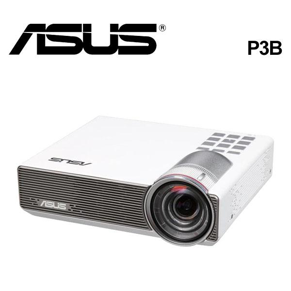 【促銷】ASUS 華碩 超亮可攜式行動電源LED投影機(P3B) 送行動K歌無線麥克風KK-100