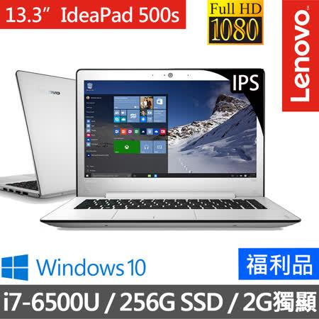 (超值福利品) Lenovo IdeaPad 500s 13.3吋FHD i7-6500U/8G/2G獨顯/256GSSD/Win10 高效能筆電 質感白(80Q200A8TW)