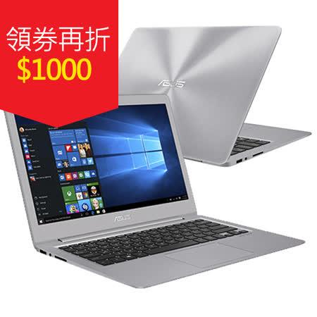 ASUS華碩 UX330CA-0061A7Y30 13.3吋FHD/m3-7Y30/4G記憶體/256GSSD極致輕薄高效筆電(金屬灰)