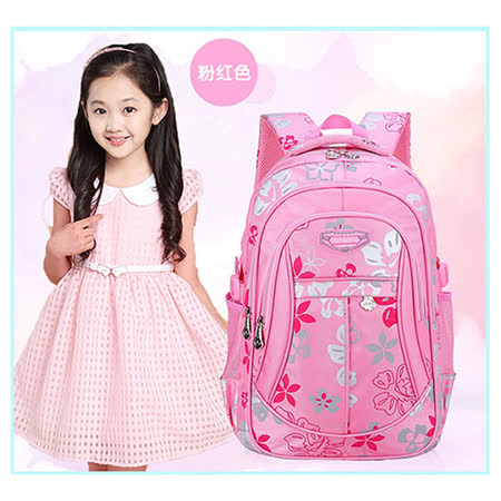 【17mall】韓版時尚花卉多層輕量減壓雙肩後背書包-粉
