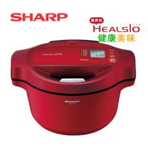 SHARP 夏普 KN-H16TA 0水鍋無水鍋 (85道食譜) 1.6公升 日本原裝 原廠公司貨