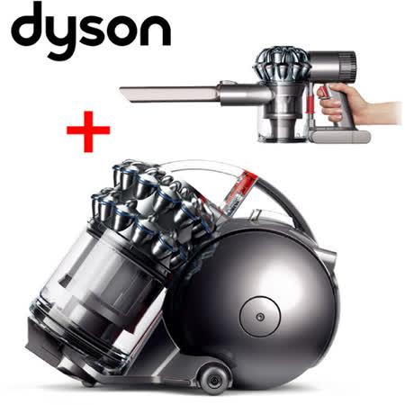 [大+小送床墊吸頭] dyson DC63 數位馬達圓筒式吸塵器 銀藍款+dyson DC61 霧灰 雙層無線手持吸塵器