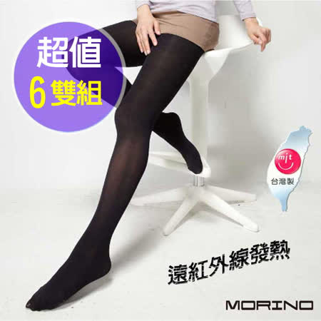 【MORINO摩力諾】女 遠紅外線保暖褲襪/內搭褲(超值6雙組)