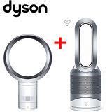 dyson 智慧空氣清淨 涼暖氣流倍增器 HP02 白+dyson 氣流倍增器12吋 AM06 時尚白款