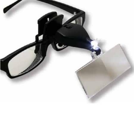 (眼鏡族福音) 工作、銀髮族閱讀小幫手眼鏡專用夾式LED放大鏡(1.5倍2.5倍3.5倍三種放大鏡片) SK