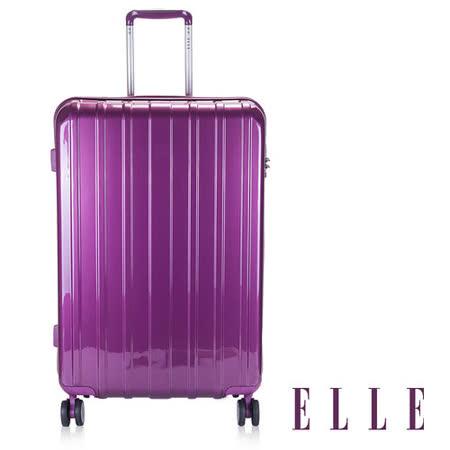 ELLE 法式質感 銀河閃耀拉鍊行李箱20吋 輕時尚 輕橫條紋 PC材質 輕時尚平價-紫EL3112720-24