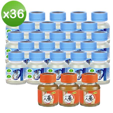 台糖 原味蜆精x36瓶(贈大昭原味蜆精x6瓶)