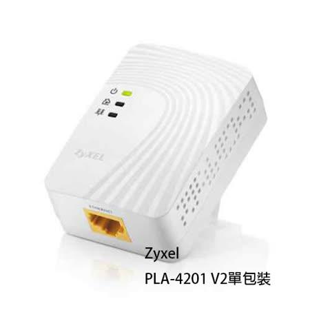ZYXEL PLA-4201V2 單包裝 500Mbps 迷你電力線上網設備
