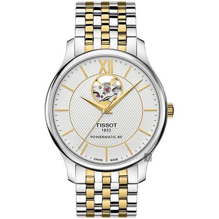 TISSOT 天梭 Tradition 80小時動力鏤空機械腕錶-銀x雙色/40mm T0639072203800