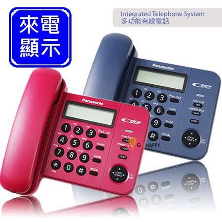 《贈USB風扇》 Panasonic 國際牌來電顯示有線電話機 KX-TS560 (兩色可選)