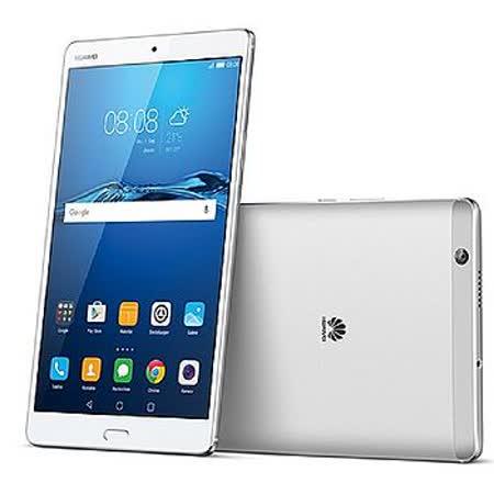 Huawei MediaPad-M3 4G/32G  8.4 吋 LTE 版八核心平版電腦◆贈BBQ水桶烤肉架(價值$1200)