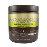 美國Macadamia 潤澤髮膜500ml