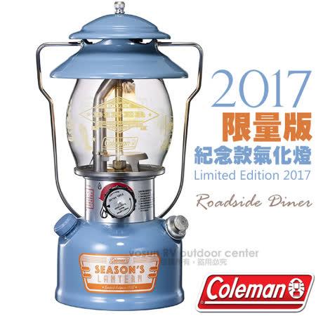 【美國 Coleman】限量版 2017日本紀念款氣化燈.美式懷舊風汽化燈.限量款露營燈/紀念收藏款/CM-31237