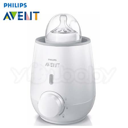新安怡 AVENT 快速食品加熱器/溫奶器