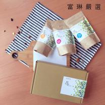 【富琳嚴選】迎春禮盒-樸果系列熱賣組(3包入)