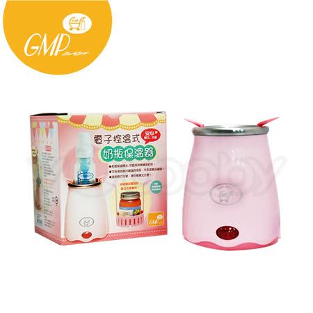 西川GMP 電子控溫式奶瓶保溫器/食物加熱器/溫奶器