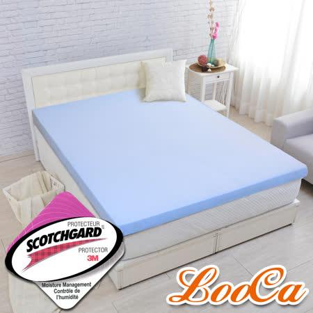 斯里蘭卡5cm 超透氣100%天然乳膠床墊-單大3.5尺