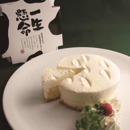 (預購)【春夏日本展】岩瀨牧場-一生懸命起司蛋糕1入/個(兌換券)