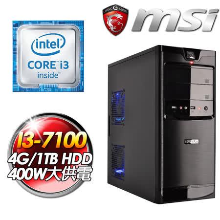 微星B250 方芮欣III(I3-7100/4G DDR4/1TB HDD/400W)超值電腦