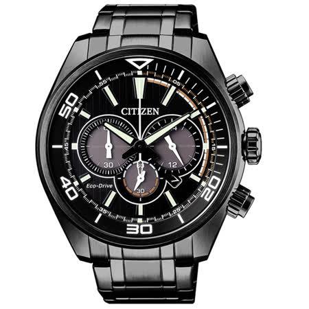 CITIZEN Eco-Drive 榮耀重返時尚腕錶-CA4335-88E