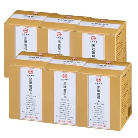 台糖 黑糖薑母茶x6盒