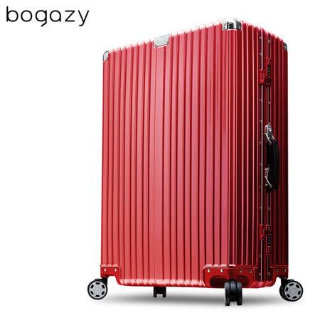 【Bogazy】復古鋁框29吋PC鏡面行李箱(紅色)