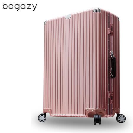 【Bogazy】復古鋁框29吋PC鏡面行李箱(玫瑰金)