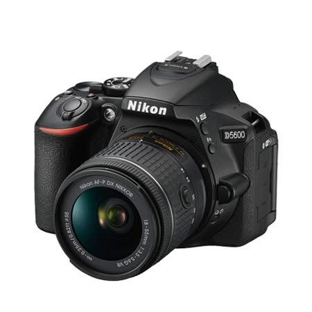 Nikon D5600 18-55mm 單鏡組(公司貨)-加送SanDisk 64G 90MB/S高速卡+專用電池x2+GIOTTOS火箭吹球+ LENSPEN拭鏡筆+專用相機包+防潮箱