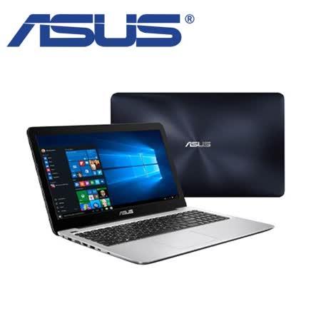ASUS 華碩 X556UR 15.6吋FHD/i5-6198DU/930MX 2G獨顯效能筆電