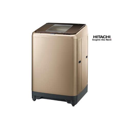 HITACHI日立24公斤槽洗淨大容量直立式洗衣機SF240XWV