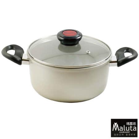Maluta瑪露塔 頂級鑄造大燜鍋30cm(附玻璃蓋)