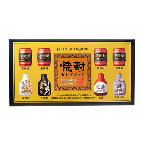 日本哈馬達 綜合燒酎巧克力137g