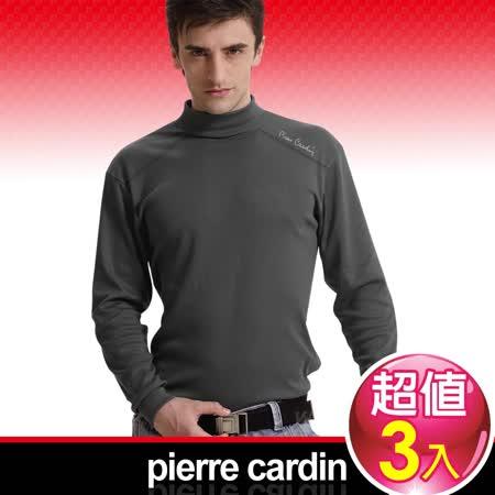Pierre Cardin皮爾卡登 保暖時尚彩色半高領衫-台灣製造(3入組)