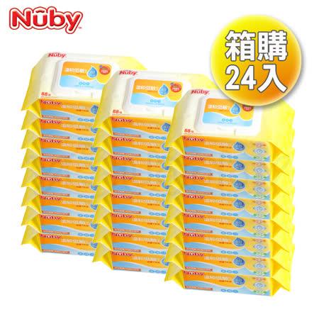 Nuby - 溫和低敏EDI超純水柔濕巾/濕紙巾-88抽24包(箱購)