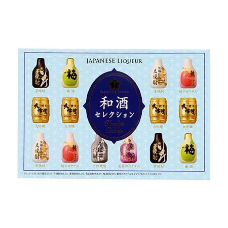 日本哈馬達 和酒 精選巧克力192.6g