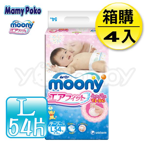 滿意寶寶 Mamy Poko  版紙尿褲 L 54片x4包~箱購